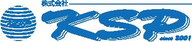 株式会社KSP since2001